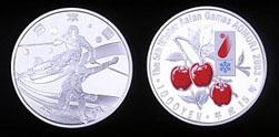 第5回アジア冬季競技大会記念1,000円銀貨幣