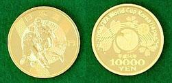 2002FIFAワールドカップ™記念10,000円金貨幣