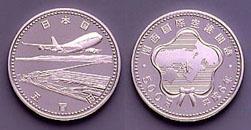 関西国際空港開港記念500円白銅貨幣