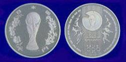 ワールドカップ銀貨幣
