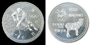 長野オリンピック記念(第1次)硬貨