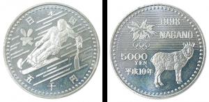 長野オリンピック記念(第3次)硬貨