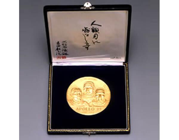 アポロ記念メダル