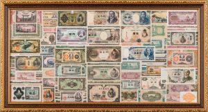 日本紙幣史総覧<br /> 豪華額装コレクション