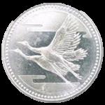 皇太子殿下<br /> 御成婚記念硬貨5千円金貨