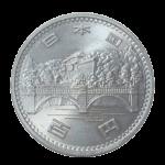 天皇陛下御在位50年記念100円白銅貨