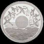 天皇陛下御在位60年記念1万円銀貨