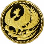天皇陛下御在位10年記念硬貨1万円金貨