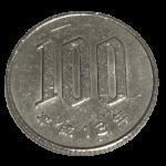 平成13年100円玉