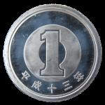 平成13年1円玉