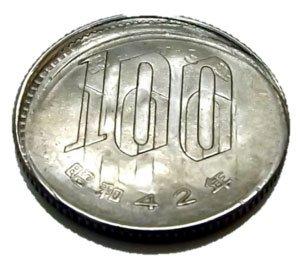 平成31年 100円玉