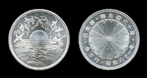 天皇陛下御在位60年記念 銀貨