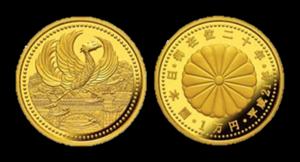 天皇陛下御在位20年記念 金貨