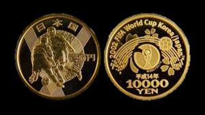 2002FIFAワールドカップ™記念 金貨