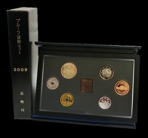 2009年 プルーフ貨幣