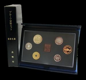 2012年 プルーフ貨幣