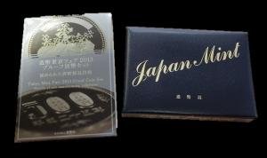 造幣東京フェア2013 proof貨幣