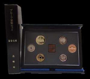 2013年 プルーフ貨幣