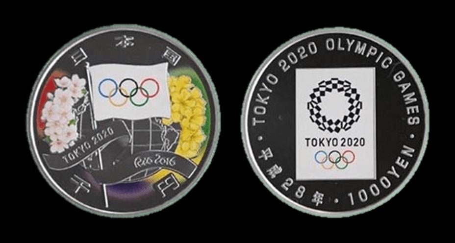 東京オリンピック記念 2020