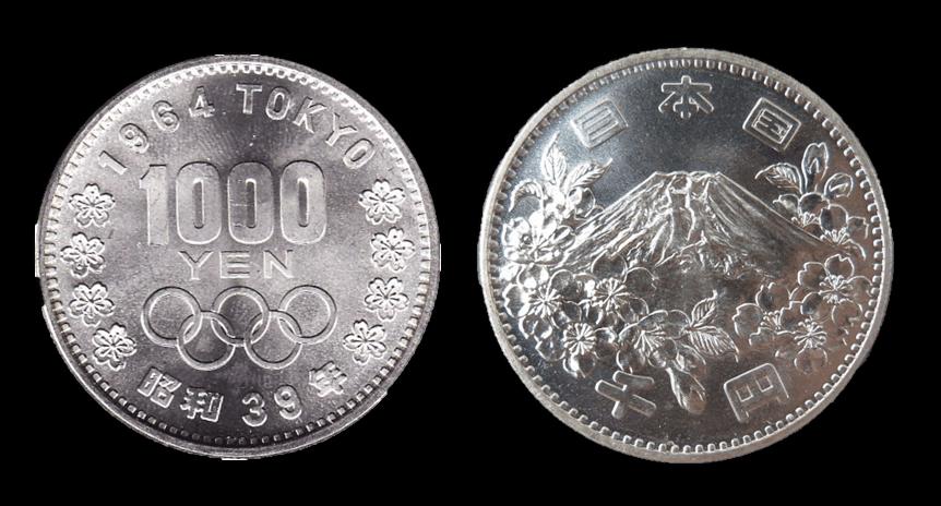 東京オリンピック記念 1964年