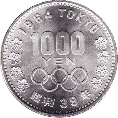 東京オリンピック_1000円