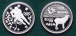 長野オリンピック_5,000円