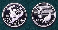 長野オリンピック_500円