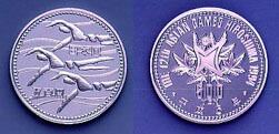 第12回アジア競技大会記念硬貨(泳ぐ)
