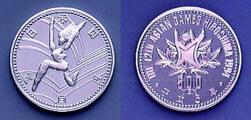 第12回アジア競技大会記念硬貨(跳ぶ)