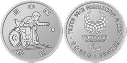 東京2020パラリンピック競技大会記念百円クラッド貨幣
