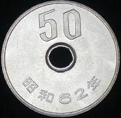 昭和62年50円白