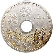 10銭白銅貨