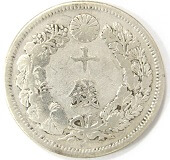 旭日10銭銀貨の価値