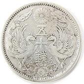 小型50銭銀貨