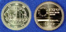 日本国際博覧会記念10000円金貨