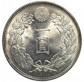 新1円小型銀貨