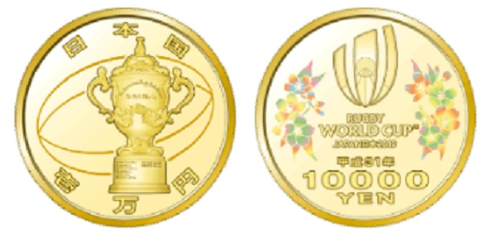 2019ラグビー10000