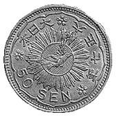 八咫烏50銭銀貨