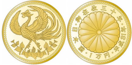 天皇陛下御在位30年10,000円
