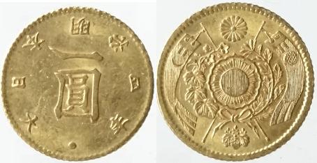 1円金貨(通常版)前期