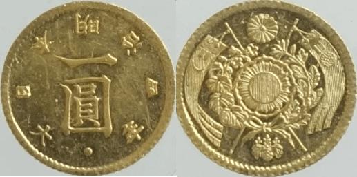 1円金貨(通常版)後期