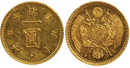 1円金貨(縮小版)