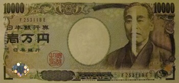 一万円札エラー紙幣2