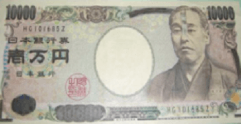 一万円札エラー紙幣3