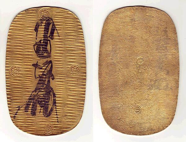 珍しい古銭10