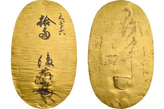 珍しい古銭12