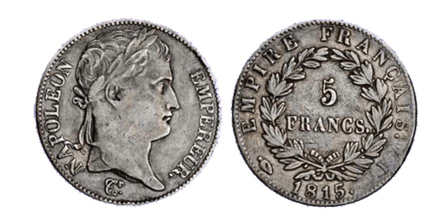 珍しい古銭4