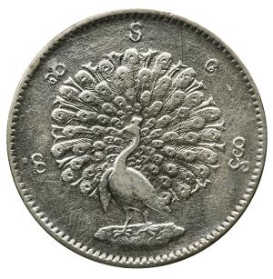 ミャンマー銀貨1