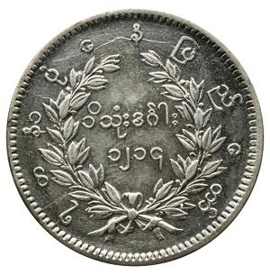 ミャンマー銀貨2