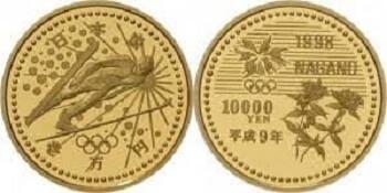 長野五輪10000円